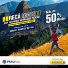 Catálogo Perúrail ( Caducado )