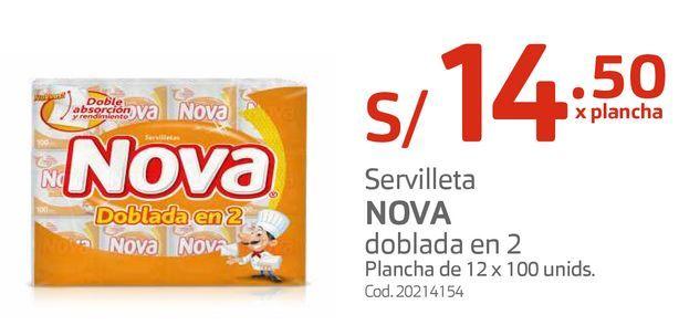 Oferta de Servilleta NOVA doblada en 2 por S/ 14,5