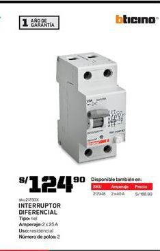 Oferta de Interruptor bticino por S/ 124.9