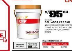 Oferta de Sellador CPP por S/ 95.5
