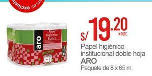 Oferta de Papel higiénico Aro por S/ 19,2