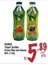 Oferta de Yogurt Gloria por S/ 5,89