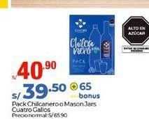 Oferta de Pack Chilcanero o Mason Jars Cuatro Gallos por S/ 40,9
