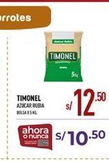 Oferta de Azúcar rubia Timonel por S/ 12,5