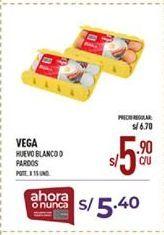 Oferta de Huevos Vega por S/ 5,9